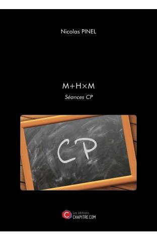 mhm-seances-cp-nicolas-pinel